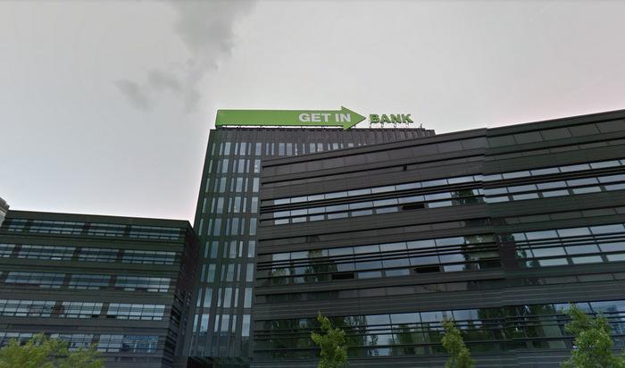 WYGRANA SPRAWA Z POWÓDZTWA GETIN NOBLE BANK S.A. – ORZECZENIE WYDANE W 2 MIESIĄCE